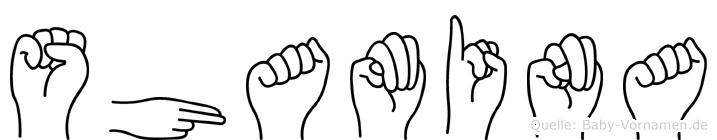 Shamina in Fingersprache für Gehörlose