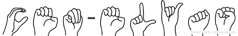 Cem-Elyas im Fingeralphabet der Deutschen Gebärdensprache