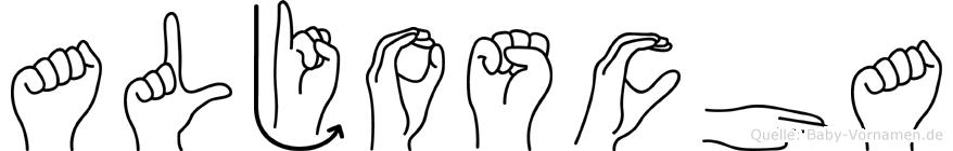 Aljoscha im Fingeralphabet der Deutschen Gebärdensprache
