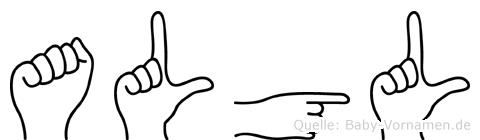 Algül in Fingersprache für Gehörlose