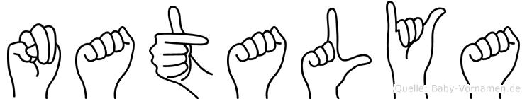 Natalya in Fingersprache für Gehörlose