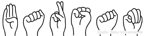 Barsam im Fingeralphabet der Deutschen Gebärdensprache