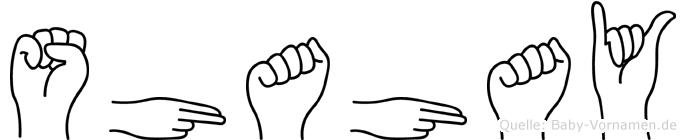 Shahay in Fingersprache für Gehörlose