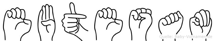 Ebtesam in Fingersprache für Gehörlose