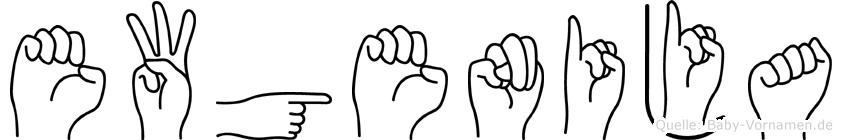 Ewgenija im Fingeralphabet der Deutschen Gebärdensprache