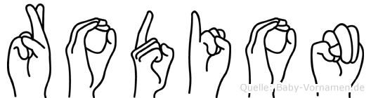 Rodion in Fingersprache für Gehörlose