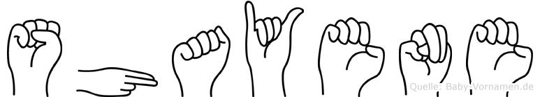 Shayene in Fingersprache für Gehörlose