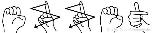 Ezzet in Fingersprache für Gehörlose