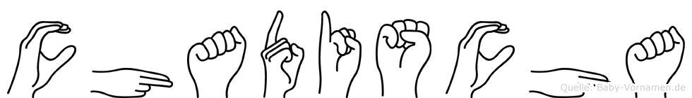 Chadischa in Fingersprache für Gehörlose