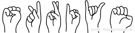 Sükriye im Fingeralphabet der Deutschen Gebärdensprache