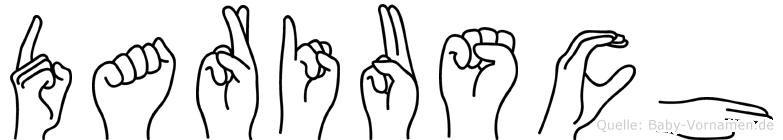 Dariusch im Fingeralphabet der Deutschen Gebärdensprache