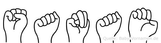 Sanae im Fingeralphabet der Deutschen Gebärdensprache