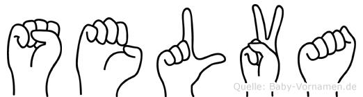 Selva im Fingeralphabet der Deutschen Gebärdensprache