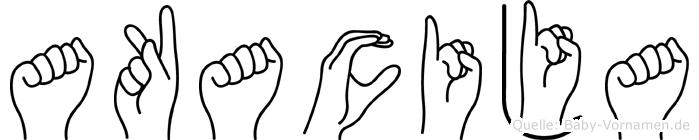 Akacija im Fingeralphabet der Deutschen Gebärdensprache