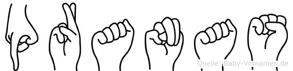 Pranas im Fingeralphabet der Deutschen Gebärdensprache