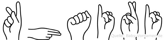 Khairi in Fingersprache für Gehörlose
