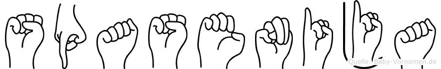 Spasenija im Fingeralphabet der Deutschen Gebärdensprache