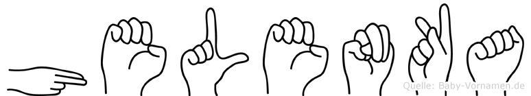 Helenka im Fingeralphabet der Deutschen Gebärdensprache