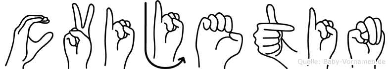 Cvijetin im Fingeralphabet der Deutschen Gebärdensprache