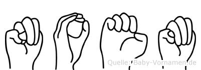 Noem in Fingersprache für Gehörlose