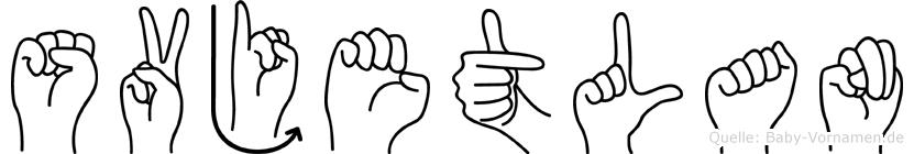Svjetlan im Fingeralphabet der Deutschen Gebärdensprache