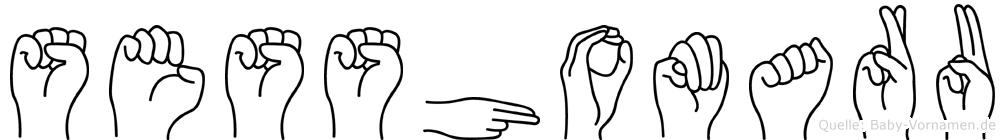 Sesshomaru in Fingersprache für Gehörlose