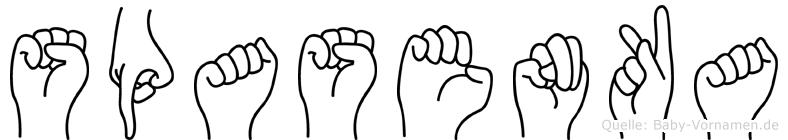 Spasenka in Fingersprache für Gehörlose