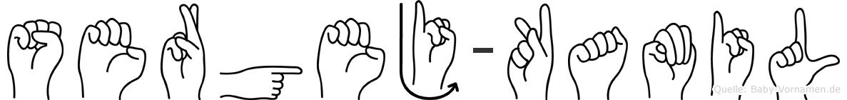 Sergej-Kamil im Fingeralphabet der Deutschen Gebärdensprache