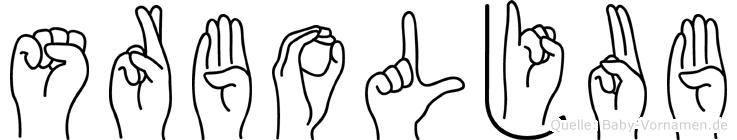 Srboljub in Fingersprache für Gehörlose
