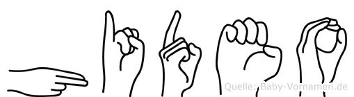 Hideo im Fingeralphabet der Deutschen Gebärdensprache