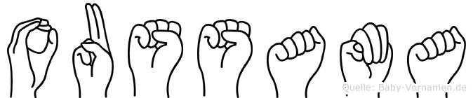 Oussama im Fingeralphabet der Deutschen Gebärdensprache
