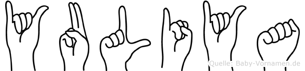 Yuliya im Fingeralphabet der Deutschen Gebärdensprache