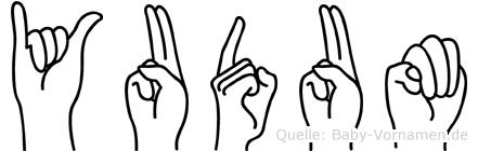 Yudum im Fingeralphabet der Deutschen Gebärdensprache