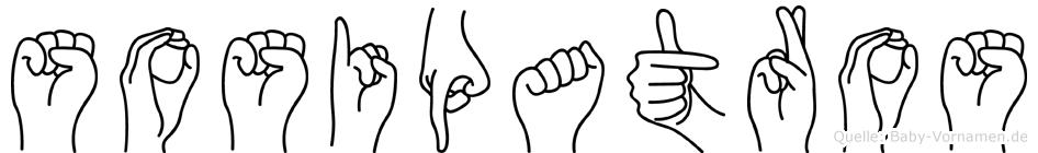 Sosipatros im Fingeralphabet der Deutschen Gebärdensprache