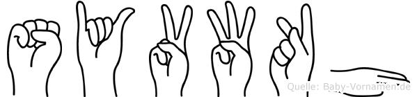 Syvwkh im Fingeralphabet der Deutschen Gebärdensprache