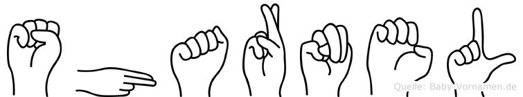 Sharnel in Fingersprache für Gehörlose