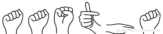 Aastha im Fingeralphabet der Deutschen Gebärdensprache