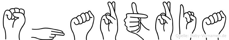 Shartria in Fingersprache für Gehörlose
