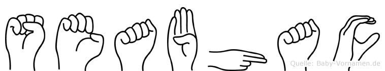 Seabhac im Fingeralphabet der Deutschen Gebärdensprache
