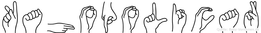 Kahopolicar im Fingeralphabet der Deutschen Gebärdensprache