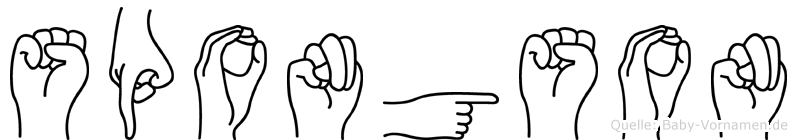 Spongson in Fingersprache für Gehörlose