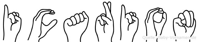 Icarion in Fingersprache für Gehörlose