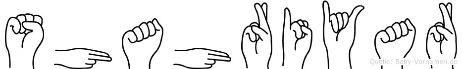 Shahriyar in Fingersprache für Gehörlose