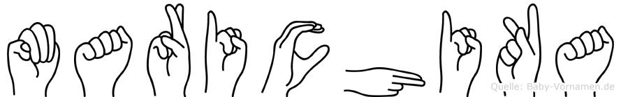 Marichika im Fingeralphabet der Deutschen Gebärdensprache