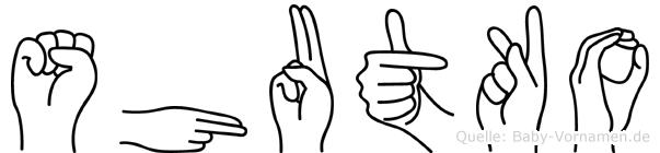 Shutko in Fingersprache für Gehörlose