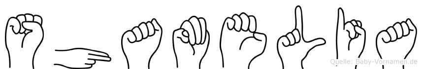 Shamelia in Fingersprache für Gehörlose
