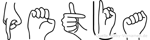 Petja im Fingeralphabet der Deutschen Gebärdensprache