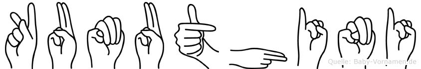 Kumuthini in Fingersprache für Gehörlose