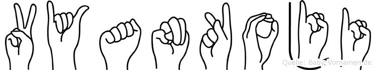 Vyankoji in Fingersprache für Gehörlose