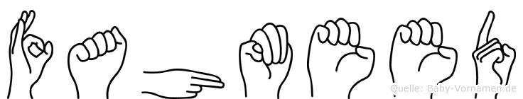 Fahmeed in Fingersprache für Gehörlose